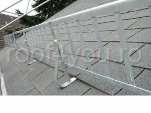 Pachet parazapada grilaj pentru sindrila bituminoasa / RAL 90051