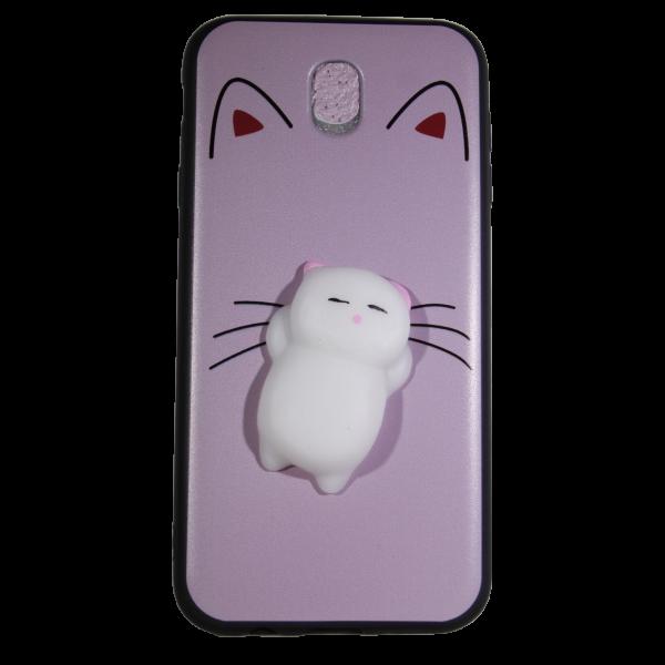 Husa Samsung Galaxy J7 2017 4D Print Animale Shuisgy 0