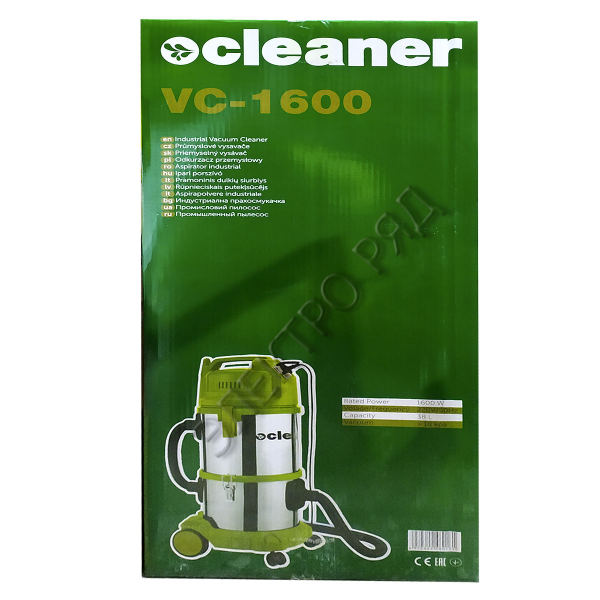 Aspirator cu Vaccum cleaner industrial Cleaner VC-1600 2