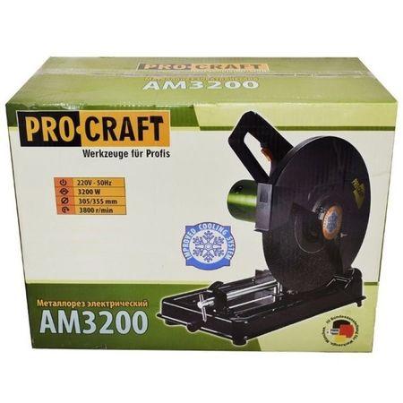 Fierastrau debitat metal Procraft AM3200, 3200W, 355mm, Masina electrica 4