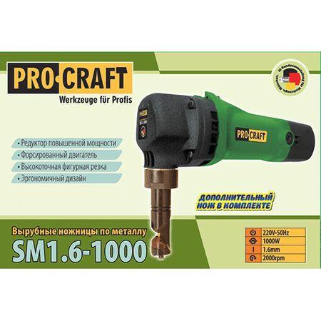 Foarfeca electrica pentru tabla,otel,aluminiu PROCRAFT SM1.6-1000W 1