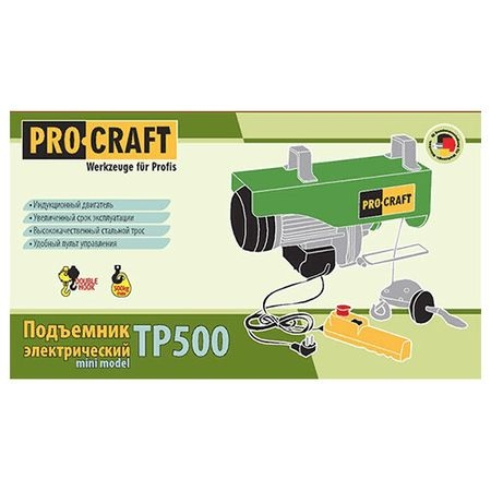 Electropalan Procraft TP500 (Germania) 2