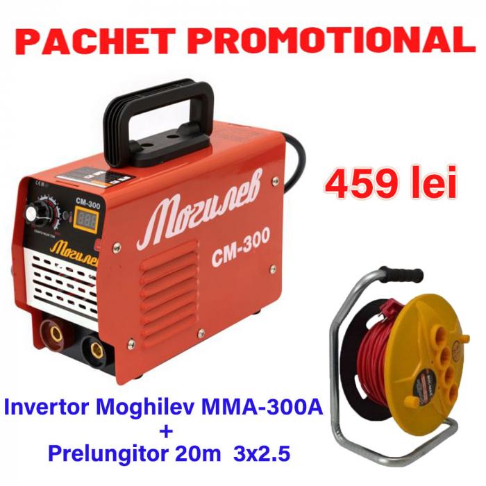 Pachet Invertor de sudura Moghilev MMA 300A + Prelungitor tambur 20m 3x2.5 [0]