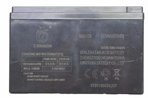 Acumulator.baterie 12v vermorel,pompa de stropit 8Ah1