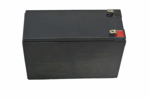Acumulator.baterie 12v vermorel,pompa de stropit 8Ah2