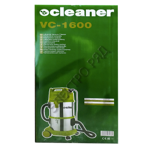 Aspirator cu Vaccum cleaner industrial Cleaner VC-16002