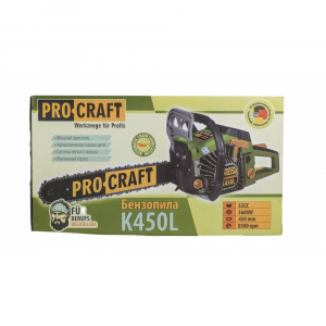 Drujba pe benzina PROCRAFT K450L [4]