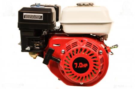 Motor pe benzina Campion CMP0237 7 Cp, 4 timpi, OHV, ax pana 20 mm [0]