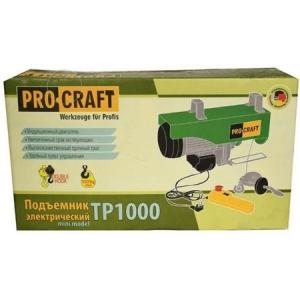Macara electrica ProCraft TP1000 (palan electric, troliu),capacitate maxima de ridicare 1000kg,Putere 1600W3