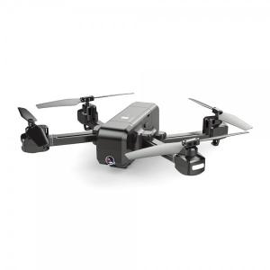 Drona SJRC Z5 GPS , Active Track, camera 1080p cu transmisie live pe telefon, brate pliabile2