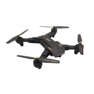 Drona Visuo XS809S Camera 2Mp cu transmisie pe telefon, altitudine automata 20min [7]