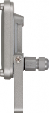 Proiector LED Brennenstuhl  JARO 2000,  20W, IP65, 1870 Lumeni, prindere pe perete [3]