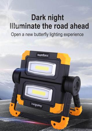 Proiector LED portabil SupFire G7, 20W, 2000lm, reincarcabil, COB, Acumulator 5000mAh [10]