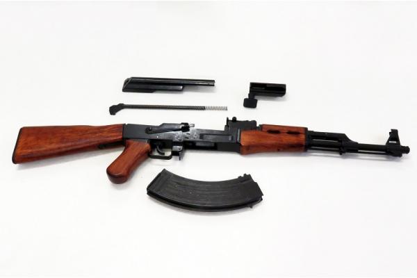 Pușcă de asalt AK47 [1]