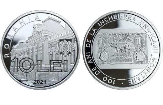 Emisiune numismatică - 100 de ani de la încheierea unificării monetare