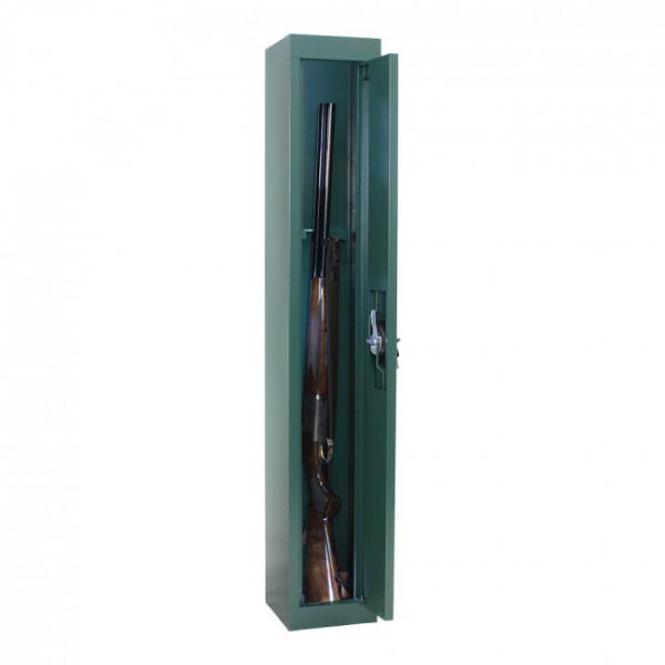 Dulap arme Gun 1 inchidere cheie [3]