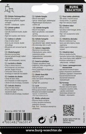 Lacat alama Boccia 450 50 6 SB inchidere cheie [5]