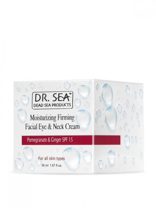 Crema Hidratanta pentru fata/ochi/gat cu Rodie, Ghimbir si Minerale de la Marea Moarta SPF15 2