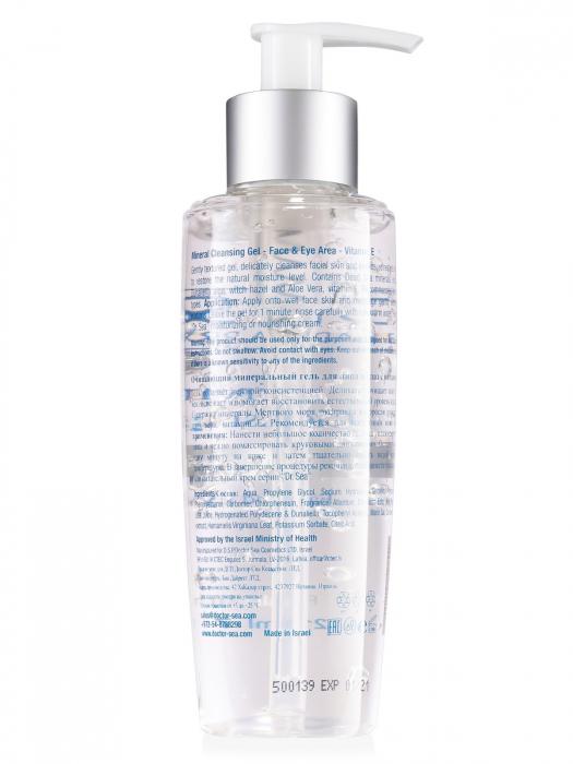 Gel de curatare pentru ten si ochi 3 in 1 cu Minerale de la Marea Moarta si Vitamine 3