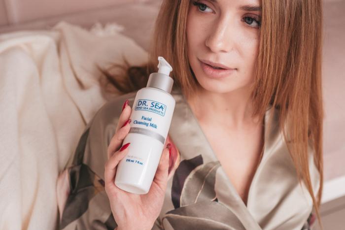 Lapte de curatare faciala 3 in 1 cu  Minerale de la Marea Moarta si Ginkgo Biloba 1
