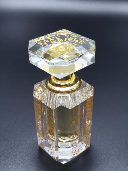 Parfum arabesc  Sakkari Aqua 5