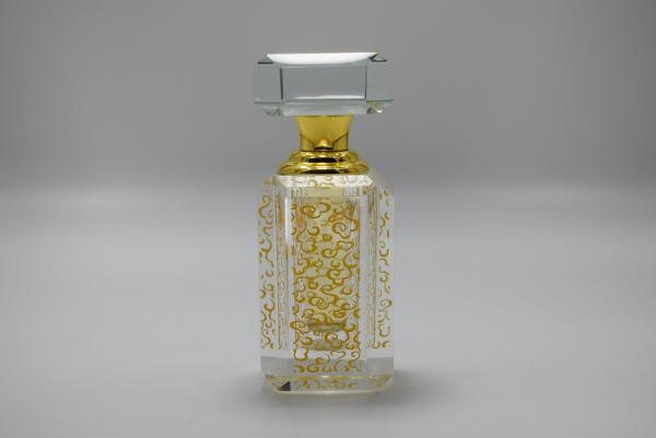 Parfum arabesc  Sakkari Aqua 3