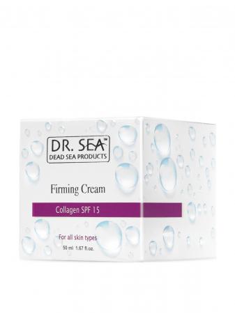 Crema cu Colagen si Minerale de la Marea Moarta pentru fermitate2