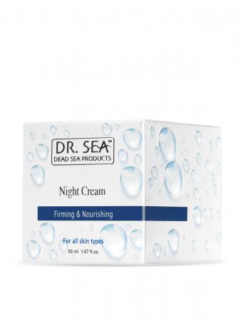 Crema de Noapte cu Minerale de la Marea Moarta pentru hidratare si fermitate [4]