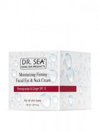 Crema Hidratanta pentru fata/ochi/gat cu Rodie, Ghimbir si Minerale de la Marea Moarta SPF152