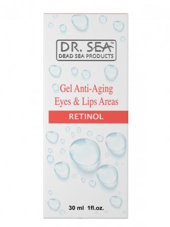 Gel cu Retinol si Minerale de la Marea Moarta pentru zona ochilor si buzelor1