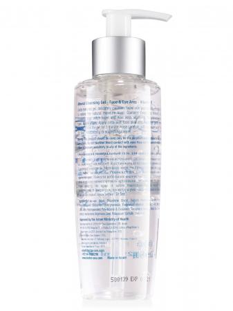 Gel de curatare pentru ten si ochi 3 in 1 cu Minerale de la Marea Moarta si Vitamine3