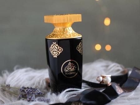 Apa de parfum Madawi3