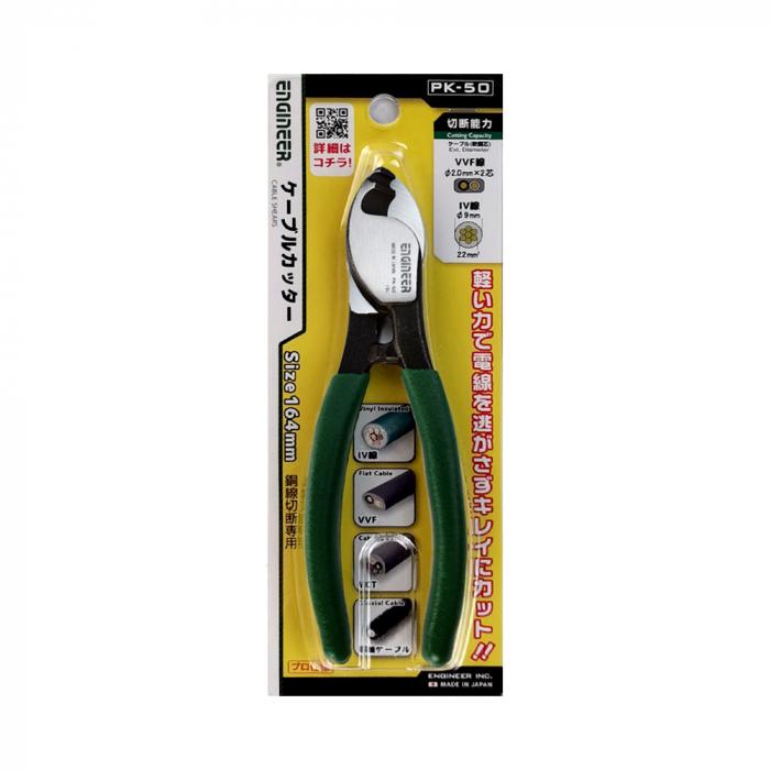 Cleste foarfeca taiat cabluri ENGINEER PK-50, 164 mm, fabricat in Japonia-big