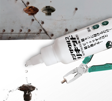 Solutie indepartare rugina ENGINEER ZC-28, 100 ml, fabricat in Japonia-big