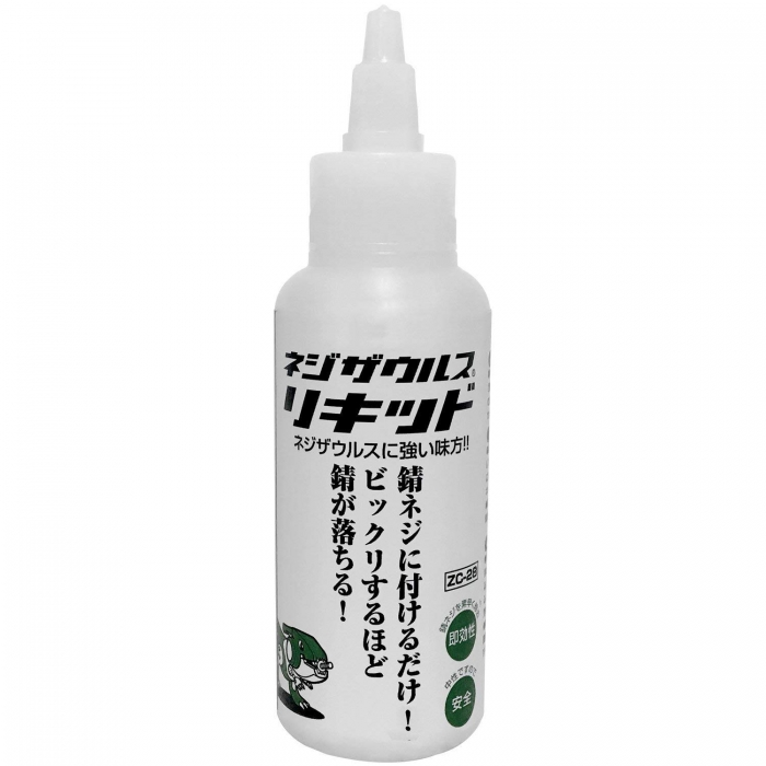 Solutie indepartare rugina ENGINEER ZC-28, 100 ml, fabricat in Japonia-big