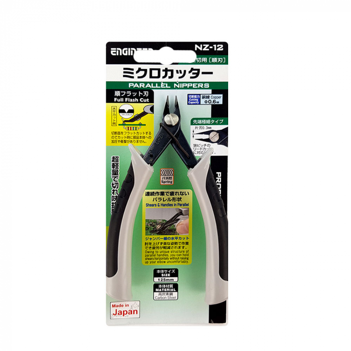 Parallel Nipper 35⁰ for electronics, Engineer NZ-12, Super-fine Normal Blade, 125 mm, made in Japan-big