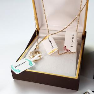 Etichete termice bijuterii 30 x 25mm + 47mm pretiparite margini rosii, plastic alb, doar pentru imprimanta AYMO M200, 230 buc/rola3