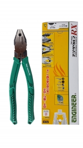 Screw Removal Pliers RX PZ-59, ENGINEER, 204 mm, made in Japan9