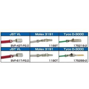 Cleste sertizare multifunctional ultra-precis ENGINNER PAD-13, cap sertizare interschimbabil, 205 mm, fabricat in Japonia5