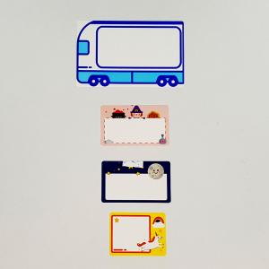 Etichete termice scolare mari 50 x 80mm BUS, poliester alb, imprimate cu model Autobuz, adeviz permanent, 1 rola, 100 etichete/rola, WP5080-100A pentru imprimantele M110 si M2002