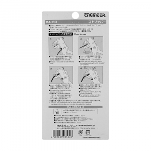 Cleste dezizolator cabluri plate ENGINEER PA-30, 170 mm6