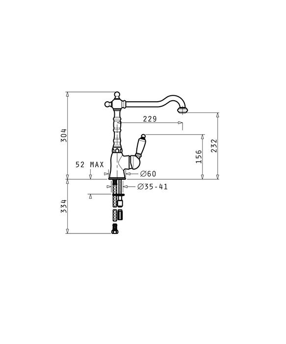 Baterie Bucatarie Pyramis Baroque - crom [1]