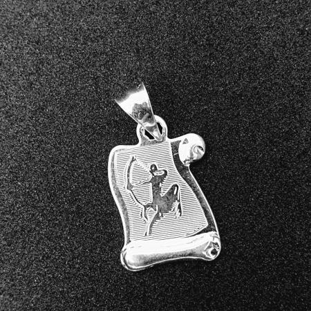 Pandantiv din argint cu zodia Sagetator [0]