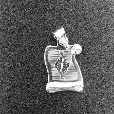 Pandantiv din argint cu zodia Pesti [0]