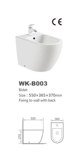 bideu-wk-b003 1