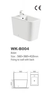 Bideu-WK-B0041