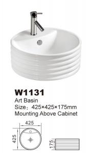 Chiuveta ceramica - 460/460/1601