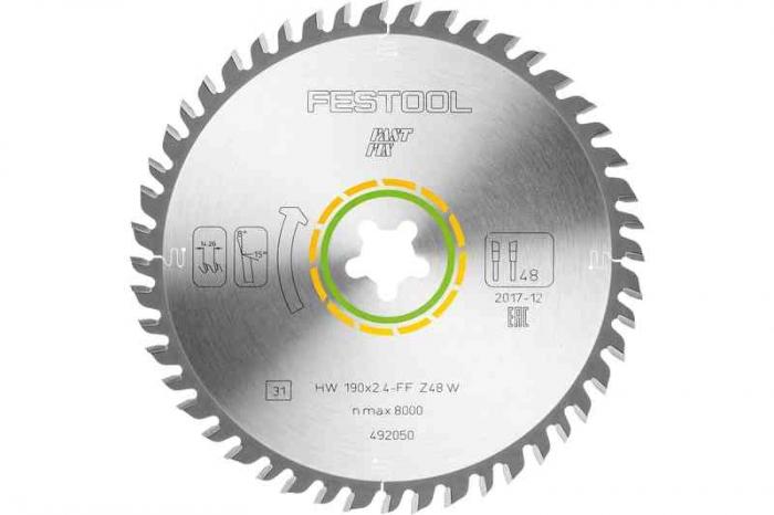 Festool Panza de ferastrau circular cu dinti fini 190x2,4 FF W48 1