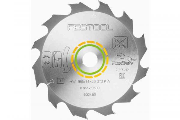 Festool Panza de ferastrau Panther 160x1,8x20 PW12 2