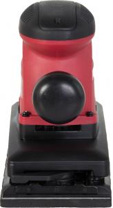 Slefuitor cu vibratii 300W RAIDER RDI-SA242